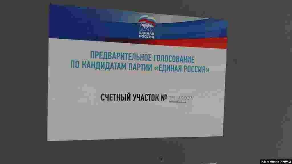 Primaries of Edinaya Rossia in Chechnya, 22 May 2016, Grozny