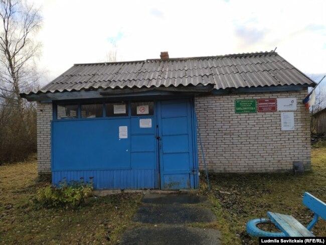 Администрация Моринской волости, Дновский район