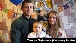 Тацяна і Кірыл з сынам