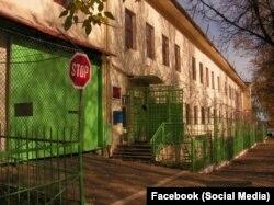 Кировской СИЗО-1 (Вятский тюремный замок). Фото ФСИН