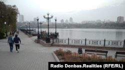 Донецк (архивное фото)