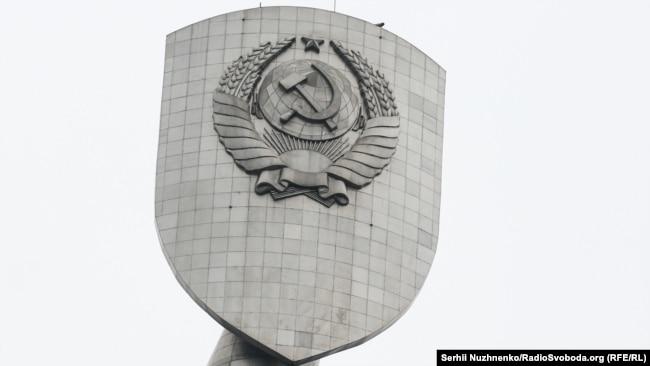 Герб СРСР на монументі «Батьківщина-мати». Київ, 12 квітня 2018 року