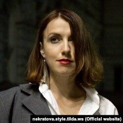 Стилістка Маргарита Некратова