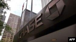 Банк JPMorgan Chase сделал несколько неудачных ставок, которые могут в очередной раз потопить мировую финансовую систему