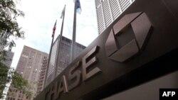 دفتر بانک «جیپی مورگان چیس» در شیکاگو