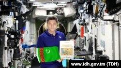 Фото российского космонавта Олега Каноненко, опубликованное государственным информагентством Туркменистана