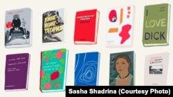 Книги, изданные No Kidding Press
