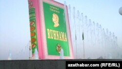 A monument to Rukhnama -- a book of moral and spiritual guidance for the Turkmen people in the capital, Ashgabat.