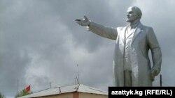 Лениндин Таластагы эстелиги, 18-апрель, 2013-жыл