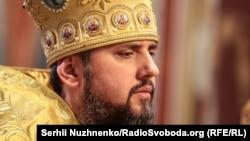 Глава єдиної Православної церкви України митрополит Київський і всієї України Епіфаній