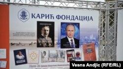 """Pupin i Putin, """"rame uz rame"""""""