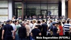 Акция пртетста у здания прокуратуры в Тбилиси