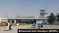 آرشیف، میدان هوایی حامد کرزی