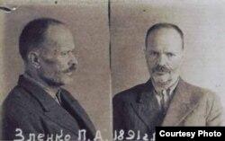 Петр Зленко после ареста. Семейный архив Ивана Бржезины