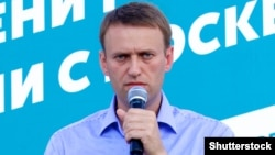 Russia – Alexey Navalny, Moscow, 03Aug2013