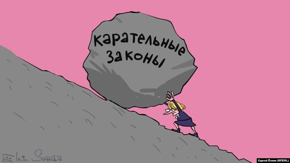 """Июль. В России принят так называемый """"пакет законов Яровой"""", значительно ущемляющий свободы граждан. В июле по стране прошли многочисленные акции протеста против новых законодательных мер."""