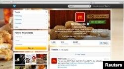 """Llogaria """"e sulmuar"""" e Burger King-ut"""