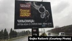 Božena Jelušić: Većina tih bilborda postaju i oruđe seksizma, militantnih političkih ili drugih poruka (na fotografiji: jedan od bilborda na magistralnom putu Nikšić–Podgorica)