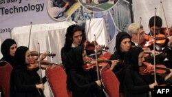 İran Milli Orkestri