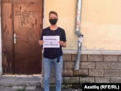 Одиночный пикет журналиста Тимура Алмаева в поддержку Ивана Сафронова. 8 июля