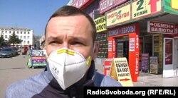 Мешканець Донецька