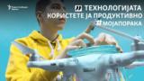 Моја Порака - Матеј Плавевски