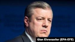 Premierul demisionar Giorgi Kvirikașvili
