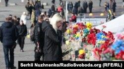 Народний меморіал на місці загибелі учасників Революції гідності, фото архівне