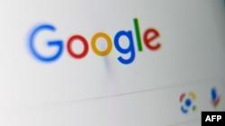 A Google keresőoldala.