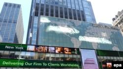 Намои дафтари марказии Lehman Brothers дар Ню Йорк