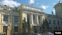 Центробанк объясняет решение освободить экспортеров от обязательной продажи валютной выручки хорошим состоянием российской экономики