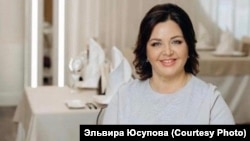 Элвира Йосыпова