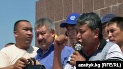 Мелис Мырзакматов 20-августтагы Ошто өткөн демонстрацияада