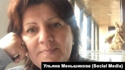 Ульяна Меньшикова, мама Ильи, пострадавшего от школьной травли