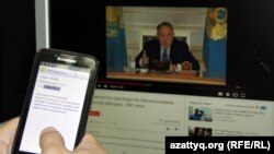 "The text message said simply: ""The Republic's President Nursultan Nazarbaev has announced a moratorium to implementation of some chapters of the Land Code that caused a public commotion."""