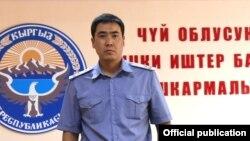 Самат Курманкулов.