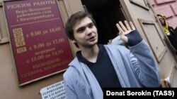 Руслан Соколовський після засідання суду в Єкатеринбурзі, Росія, 11 травня 2017 року