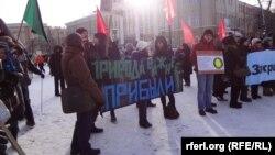 Митинг против БЦБК