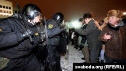 Пратэст супраць фальсыфікацыі прэзыдэнцкіх выбараў 19 сьнежня 2010 году