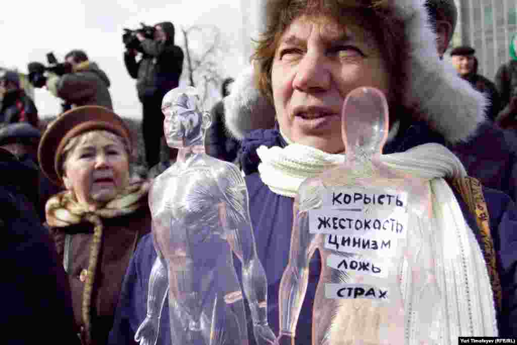 """Анатомия власти"""