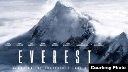 Постер фильма «Эверест». На заднем фоне изображение пика Чапаева в Кыргызстане.