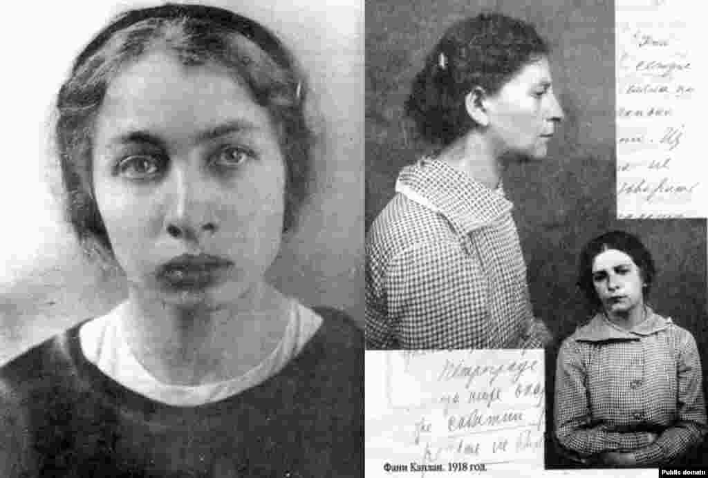 Fanny Yefimovna Kaplan was a Russian political revolutionary who attempted to assassinate Lenin on August 30, 1918. Kaplan shot the leader twice with a pistol as he left a Moscow factory after delivering an address. Lenin survived, but his health was severely compromised.