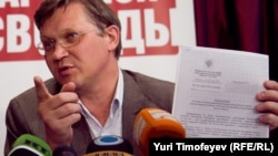 Оппозиционер Владимир Рыжков