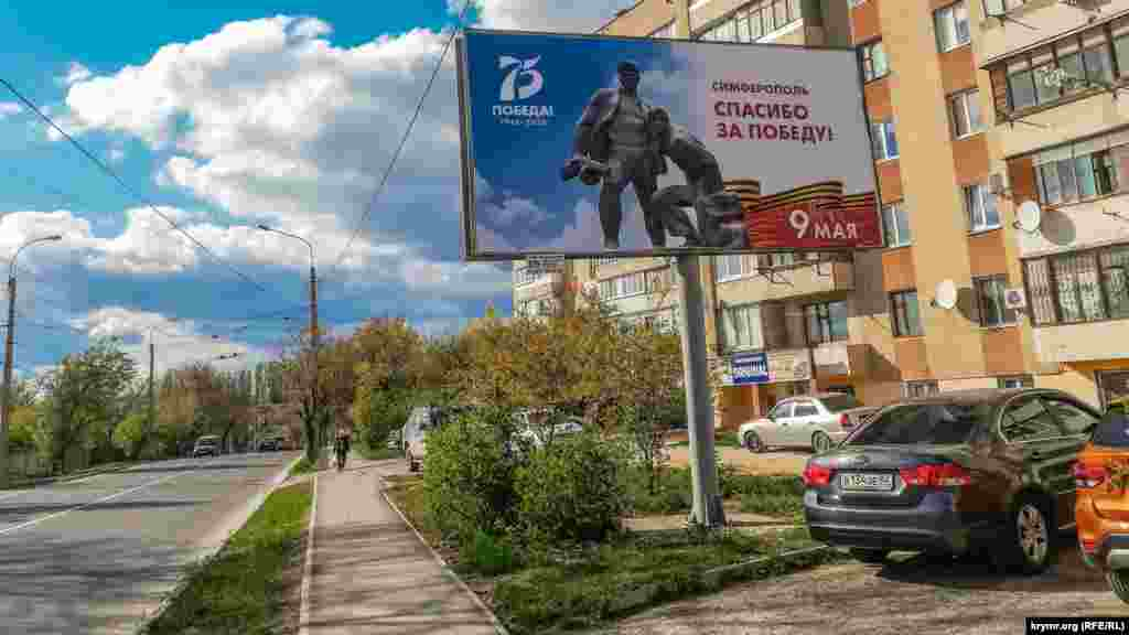 Билборд на улице Лермонтова...