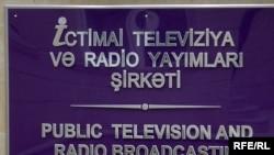Deputatların fikrincə, Dövlət Televiziyası ilə İTV-yə vəsait bölgüsü düzgün aparılmayıb