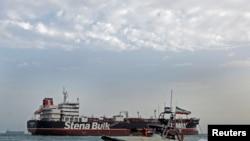 Stena Impero yaxınlığında İran patrul qayığı