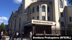 Ռուսաստան - Պսկովի մարզային դատարանի շենքը, 19-ը օգոստոսի, 2015թ․
