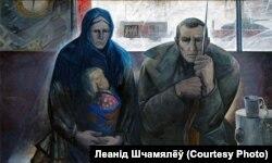 «Маці і сын». Леанід Шчамялёў