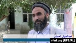 عبدالجبار احمدی یکی از معلمان شهر کابل