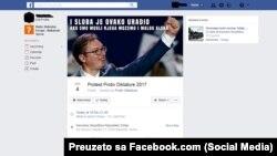 O chemare la protestele de stradă postată pe FB
